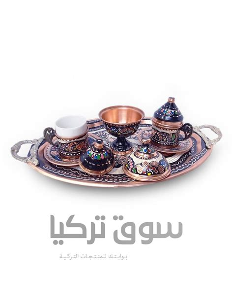 Colorful embossed Ottoman coffee cup set 2 pieces + tray