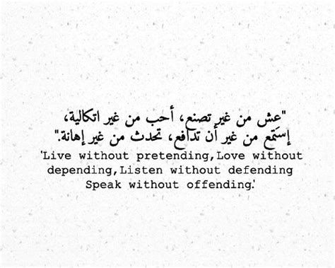 17 Best images about arabic quotes on Pinterest | English